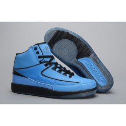 Most-Valuable-Jordan-Shoes-Most-Recent-Jordan-Shoes-The-Most-Comfortable-Air-Jordan-II-2-Retro